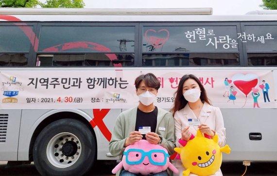 경기도일자리재단, 임직원 100여명 참여 '헌혈 행사' 개최