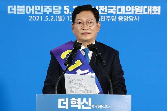 송영길 '영재발굴단'에 출연한 이유? '으리으리한' 집안 5명이 고시합격