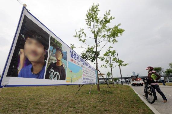 """""""친구가 강남세브란스 교수의 아들"""" 한강공원 의대생 사건, 루머도 커진다"""