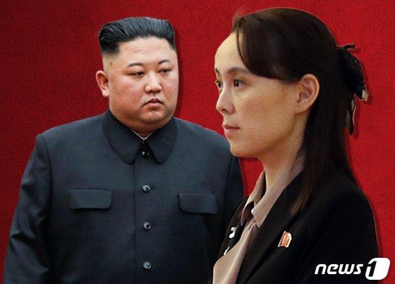 """'외교 중심' 美 대북정책에 통일부 """"환영""""..北, 담화 이후 '잠잠'"""