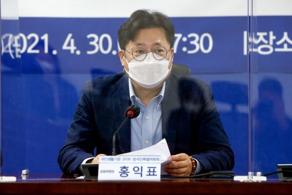 """홍익표 """"LTV·DTI 90% 완화, 부담될 수 있다"""""""