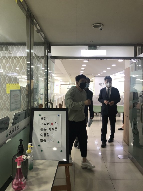 부산교육청, 학원·교습소·독서실 등 특별방역 점검