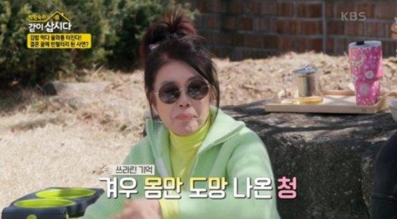 """'같이 삽시다' 김청 """"3일만에 이혼…위자료도 못받아"""""""