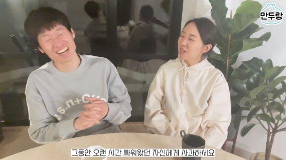 """박지성 부인 """"슬픔 증명하고 조의를? 제가.."""""""