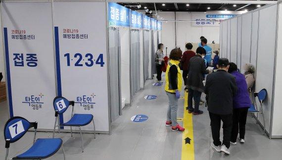 정부, '백신 활용앱' 5월말 선 보인다…접종 날짜· 장소 예약, 노쇼 정보