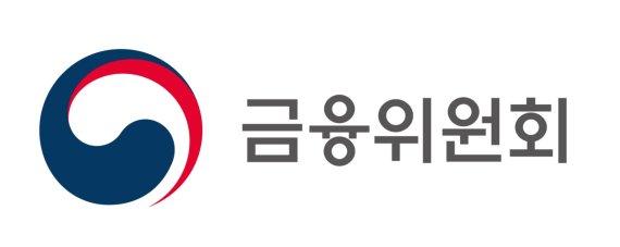 금융위, 26일부터 2021 코리아 핀테크 위크 온‧오프라인 동시 개최