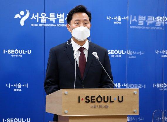 오세훈 정무보좌관에 조응천 의원실 출신 오창유씨