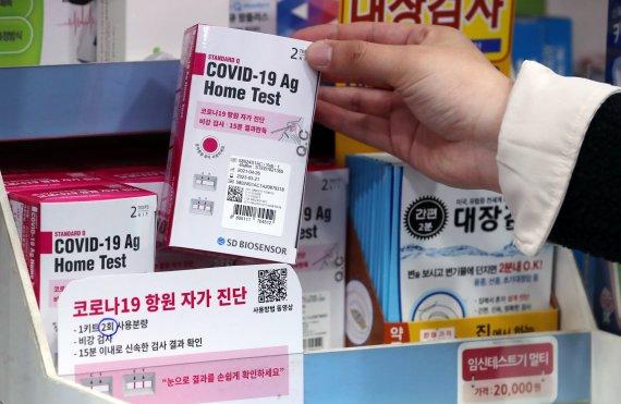 청주·음성서 감염경로 불명 4명 확진…충북 누적 2704명