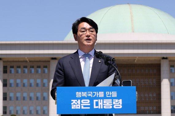 """대선 출마 박용진 """"이재명·윤석열, 간보지 말고 나오시라""""(종합)"""