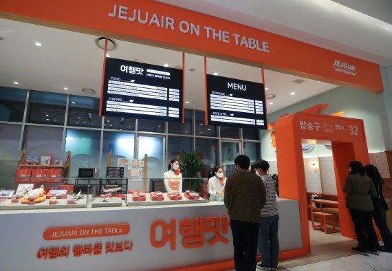[단독] 제주항공 '기내식 카페' 2·3호점 연다..분당AK·김포롯데몰 입점