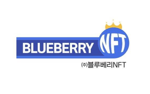 양의지·기성용 NFT 카드 7월 나온다...블루베리NFT