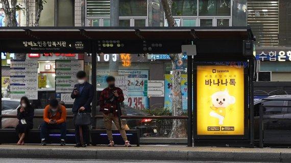 오브라운, 블록체인 메신저 '바나나톡' 옥외광고 진행