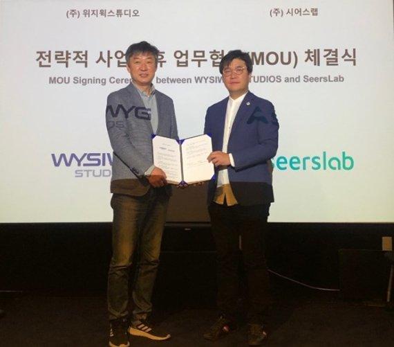 위지윅, AI기반 메타버스 콘텐츠 전문기업 '시어스랩' 지분 투자 결정