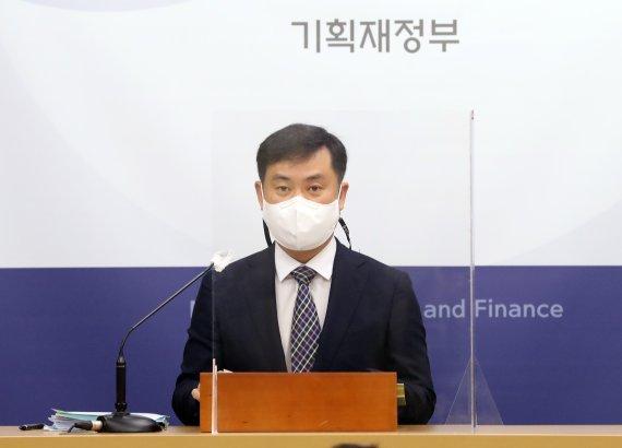 """정부 """"韓 경제 완만한 개선...물가상승 일시적"""""""