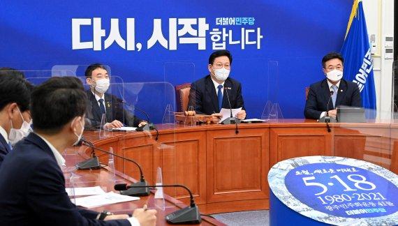 최고위원회의 발언하는 송영길 대표