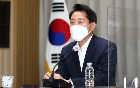 오세훈 시장, '5·18 민중항쟁 제41주년 서울기념식'서 기념사