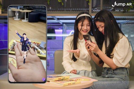 SKT, K팝 메타버스 프로젝트에 스테이씨 뜬다