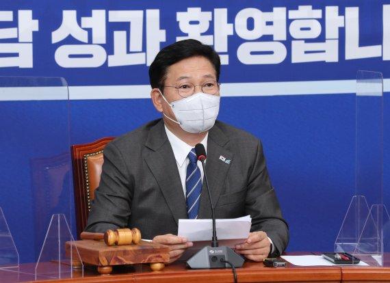 """송영길 """"대북정책 최적의 결과…판문점선언 비준 협의"""""""
