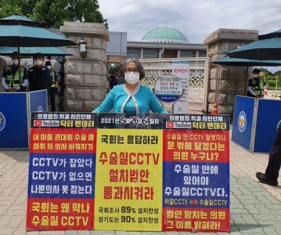 수술실CCTV법 당론 채택 '아직'··· 중대재해처벌법·친일청산3법 전철 밟나 [김기자의 토요일]
