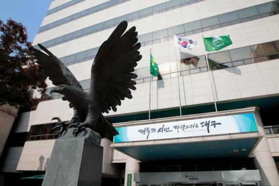 대구시, 전국 최초 무연고 북한이탈주민 장례 지원