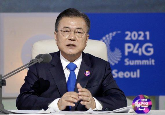 """P4G정상회의, '서울선언문' 채택...""""탈석탄 가속화·기업 ESG 강화"""""""