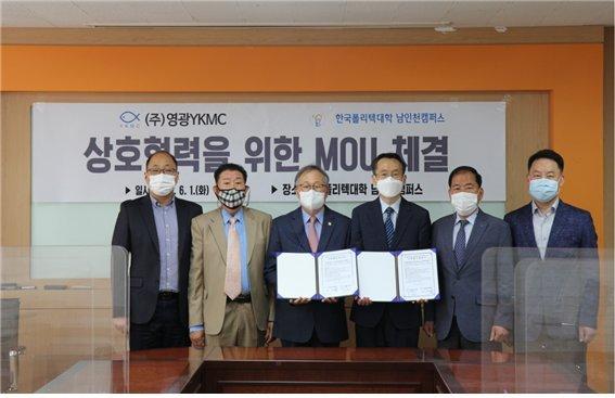 한국폴리텍 남인천캠, 표면처리 강소기업 영광YKMC와 MOU 체결