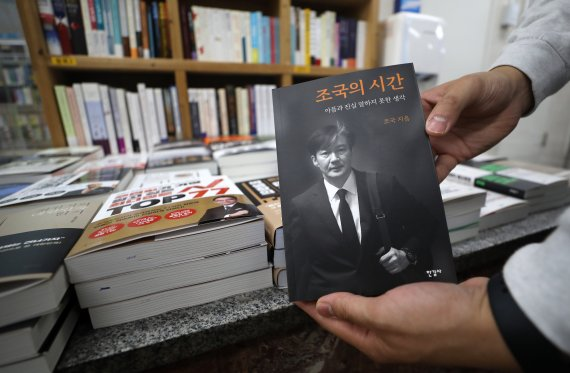 """조국 """"윤석열은 공격자, 목표는..."""""""