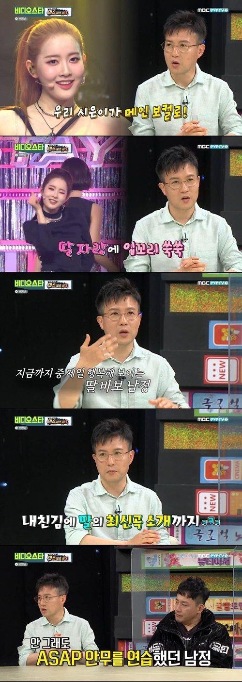 """'비스' 안무가 홍영주 """"백지영 밥 사겠다더니 '먹튀'"""""""