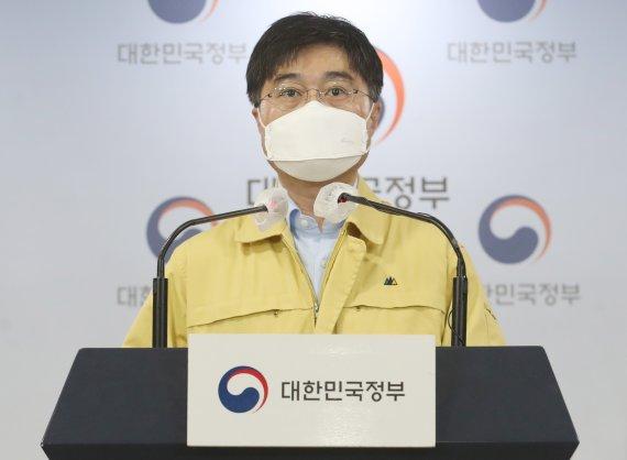 """정부 """"국제 통용될 수 있는 백신여권 논의 중"""""""