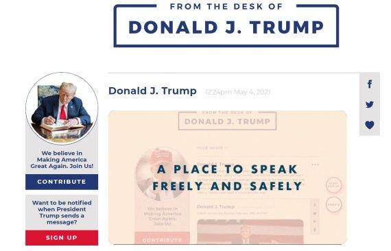 트럼프의 굴욕.. 야심 차게 내놓은 블로그 한달만에 폐쇄