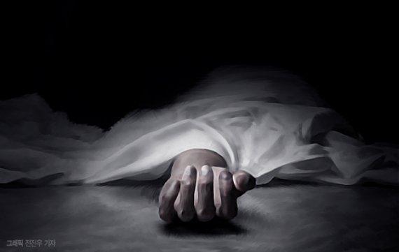 16살 연하남친 흉기 살해한 여성, 왜 그랬냐 물어보니