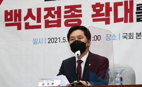 """국민의힘 김기현 """"AZ백신? 국민이 실험용 쥐?"""" 과거 발언 논란"""