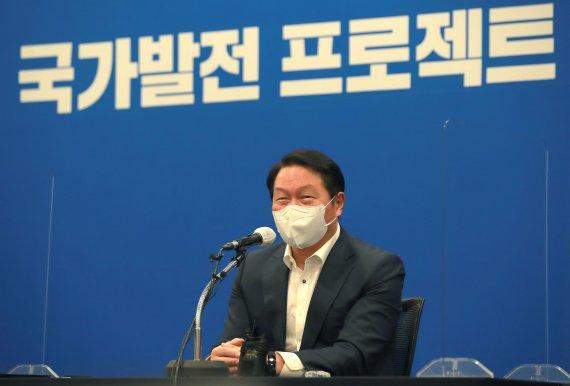 최태원 회장 국가발전 프로젝트 관련 기자간담회