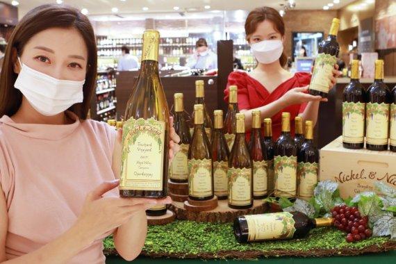 파 니엔테의 싱글빈야드 와인 '니켈&니켈' 출시..내게 맞는 떼루아는?