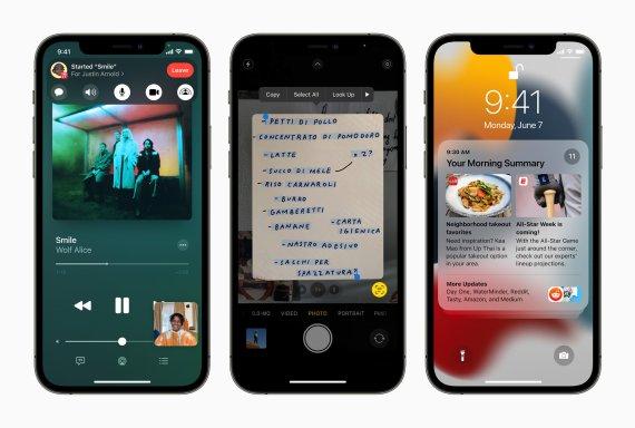"""애플 OS대폭 강화...""""갤럭시와 페이스타임 가능해졌다"""""""