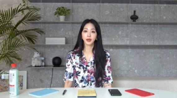 """한예슬, 의혹 해명 """"남자친구 호빠 NO…내가 미쳤다고 마약을"""""""