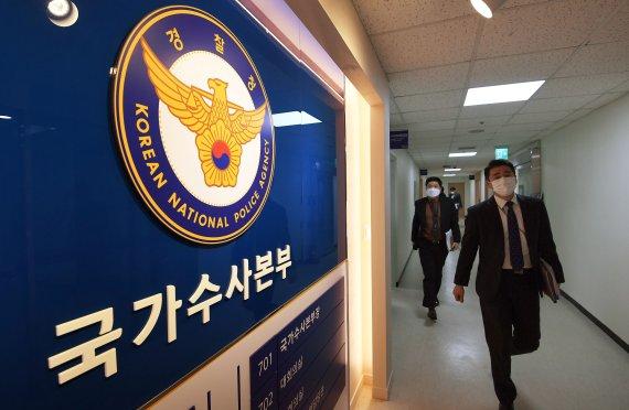 """특수본, '與 국회의원 투기 의혹' 사건 배당…""""원점 재검토 수사"""""""