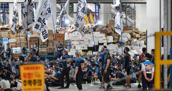 택배노조 무기한 파업 돌입