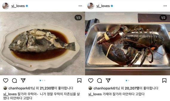 """정용진 신세계 부회장 비판한 김어준 """"그냥 일베"""""""