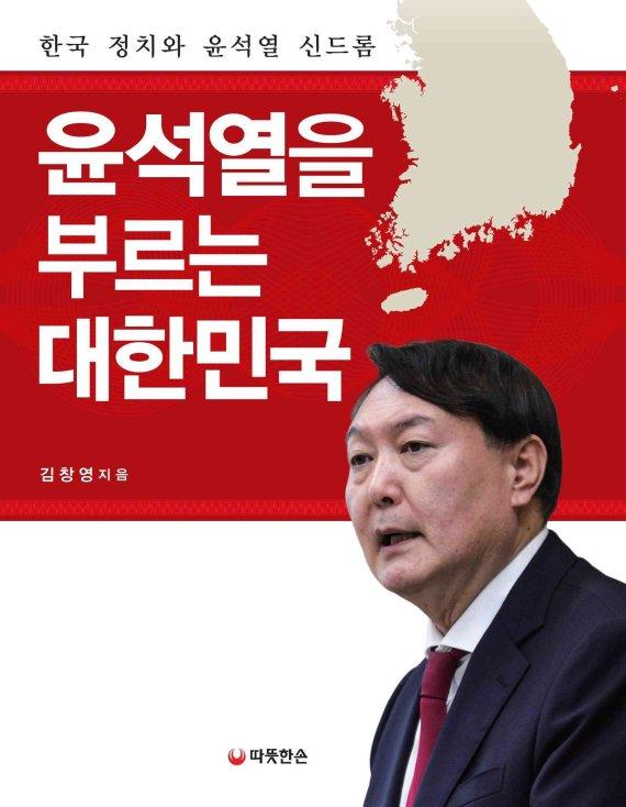 """윤석열 전 검찰총장 父 """"우리 아이 옳지 않은 일 안했다"""""""