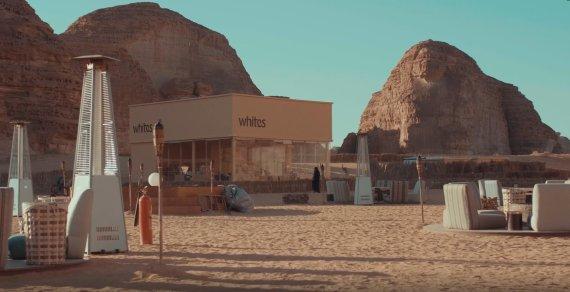 신세계아이앤씨, 국내 최초 사우디에 무인점포 시스템 수출