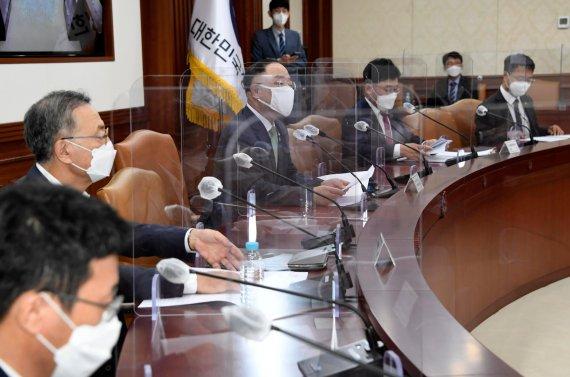 제11차 혁신성장 BIG3 추진회의