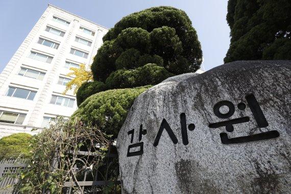 """감사원 """"국민의힘 의뢰 부동산 의혹 전수조사 불가"""""""