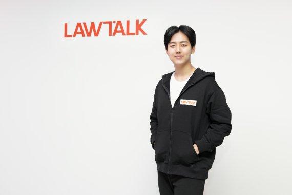 """""""리걸테크, 법률소비자 위한 IT서비스"""" [K-유니콘]"""