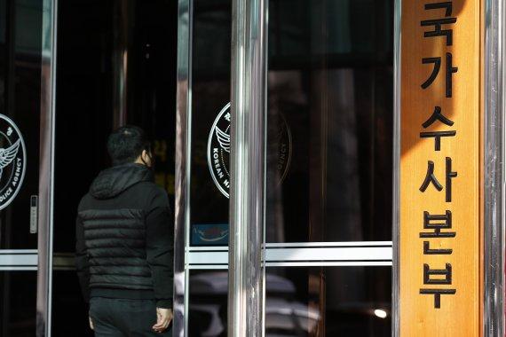 경찰, '부동산 불법 의혹' 여당의원 12명 내·수사 착수