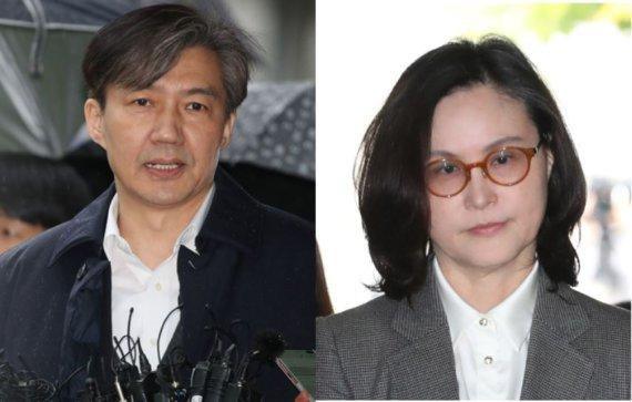 """조국 측 """"검찰의 투망식 공소""""…'감찰무마' 거듭 부인"""