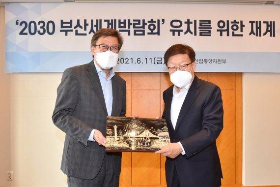 2030부산엑스포, '거버넌스형 유치위원회'로 승부건다