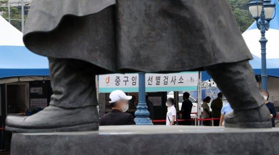 서울 오후 6시까지 189명 확진…어제보다 8명 늘어