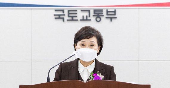 경찰, 김현미 전 장관 '연천 부동산 의혹' 고발장 접수 '검토 단계'