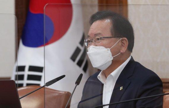 국무회의 주재 김부겸 총리